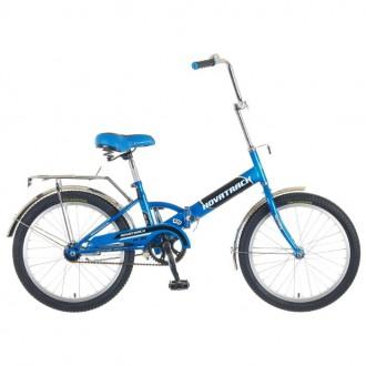Велосипед городской дорожный NOVATRACK 20  FS20 складной